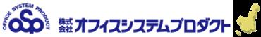 株式会社オフィスシステムプロダクト石垣営業所